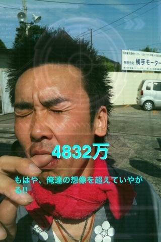 画像 019.jpg