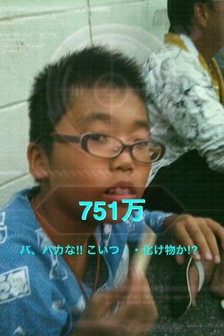 画像 049.jpg