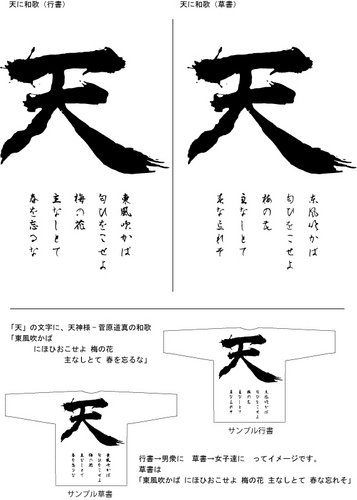 design_uga2.jpg